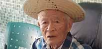 i7 Notícias - José Tetsuo Nishimura - 88 anos
