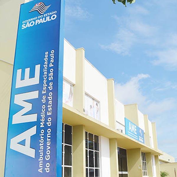 Gestão Ambulatorial Santa Casa de Assis contrata Analista Administrativo