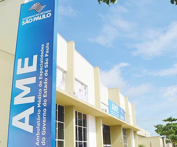 Gestão Ambulatorial Santa Casa de Assis contrata Analista de Tecnologia da Informação